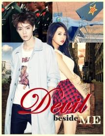 Devil Beside Me Chapter18_2