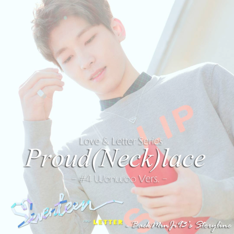 Proud(Neck)lace