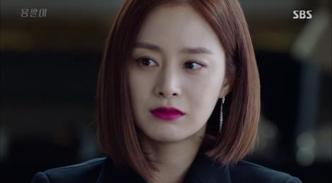 kim-tae-hee-