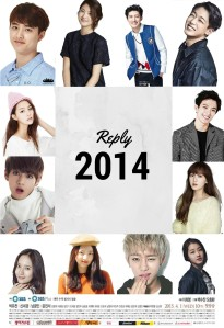 Reply 2014 (Poster)