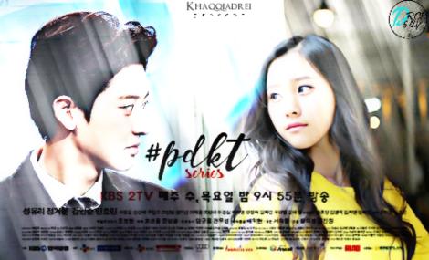 pdkt poster