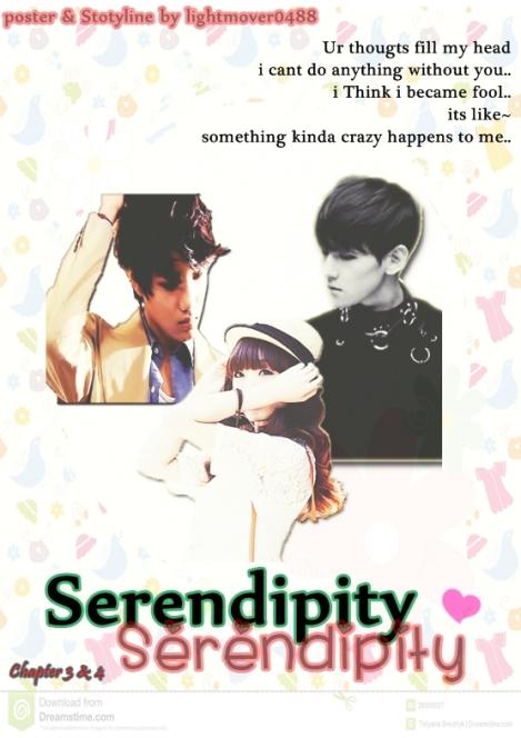 serendipity-34