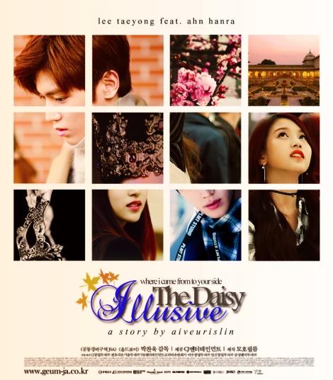 the-daisy-illusive